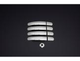 Skoda SuperB 02.02 - 12.07 Mittelkonsole Armaturendekor Cockpit Dekor 6 -Teile