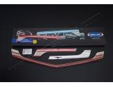 Fiat Doblo 01.01 - 08.09 Mittelkonsole Armaturendekor Cockpit Dekor 26 -Teile
