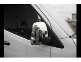 Volkswagen Vento 04.95 - 09.97 Mittelkonsole Armaturendekor Cockpit Dekor 23 -Teile